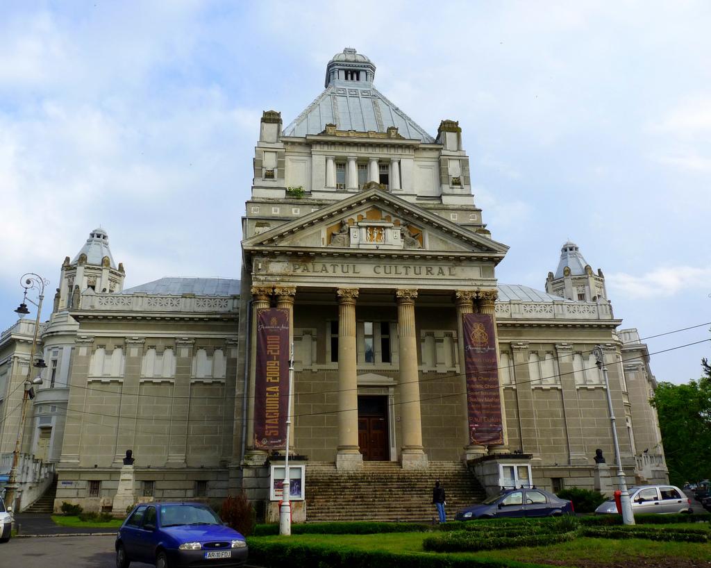 Complexul Muzeal Judeţean Arad